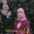 أنا حسناء من ليبيا 31 سنة مطلق(ة) و أبحث عن رجال ل الزواج