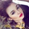 أنا سيرين من تونس 33 سنة مطلق(ة) و أبحث عن رجال ل الحب