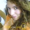 أنا لمياء من سوريا 26 سنة عازب(ة) و أبحث عن رجال ل الصداقة