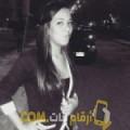 أنا حالة من الجزائر 21 سنة عازب(ة) و أبحث عن رجال ل الدردشة