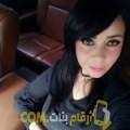 أنا هيفة من تونس 29 سنة عازب(ة) و أبحث عن رجال ل الزواج
