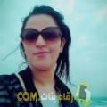 أنا مروى من تونس 23 سنة عازب(ة) و أبحث عن رجال ل الدردشة