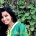 أنا راندة من عمان 21 سنة عازب(ة) و أبحث عن رجال ل الصداقة
