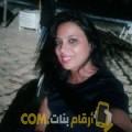 أنا سمية من الجزائر 31 سنة عازب(ة) و أبحث عن رجال ل الزواج
