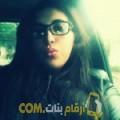 أنا فاتنة من الكويت 23 سنة عازب(ة) و أبحث عن رجال ل الحب