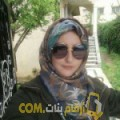 أنا ليمة من ليبيا 30 سنة عازب(ة) و أبحث عن رجال ل التعارف
