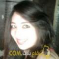 أنا أسماء من قطر 30 سنة عازب(ة) و أبحث عن رجال ل الحب