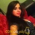 أنا ميرة من الكويت 25 سنة عازب(ة) و أبحث عن رجال ل المتعة