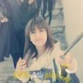 أنا لميس من الجزائر 26 سنة عازب(ة) و أبحث عن رجال ل الدردشة