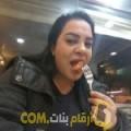 أنا حالة من الأردن 37 سنة مطلق(ة) و أبحث عن رجال ل الزواج