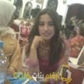 أنا وصال من تونس 24 سنة عازب(ة) و أبحث عن رجال ل الصداقة