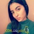 أنا وهيبة من العراق 20 سنة عازب(ة) و أبحث عن رجال ل الحب