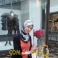 أنا سلمى من فلسطين 22 سنة عازب(ة) و أبحث عن رجال ل الدردشة
