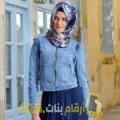 أنا رانة من الجزائر 28 سنة عازب(ة) و أبحث عن رجال ل التعارف