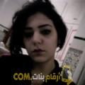 أنا نور من اليمن 26 سنة عازب(ة) و أبحث عن رجال ل الدردشة