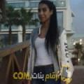 أنا زهرة من البحرين 22 سنة عازب(ة) و أبحث عن رجال ل المتعة