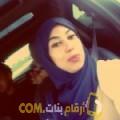 أنا أميرة من قطر 29 سنة عازب(ة) و أبحث عن رجال ل الدردشة