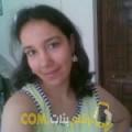 أنا مليكة من سوريا 28 سنة عازب(ة) و أبحث عن رجال ل الصداقة