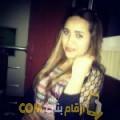 أنا نادية من سوريا 23 سنة عازب(ة) و أبحث عن رجال ل التعارف