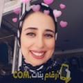 أنا مريم من ليبيا 31 سنة عازب(ة) و أبحث عن رجال ل الدردشة