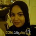 أنا أميرة من اليمن 30 سنة عازب(ة) و أبحث عن رجال ل الزواج