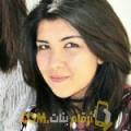 أنا بسمة من سوريا 27 سنة عازب(ة) و أبحث عن رجال ل المتعة