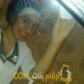 أنا حلوة من تونس 26 سنة عازب(ة) و أبحث عن رجال ل التعارف