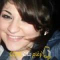 أنا إبتسام من الجزائر 30 سنة عازب(ة) و أبحث عن رجال ل الحب