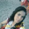أنا منى من تونس 27 سنة عازب(ة) و أبحث عن رجال ل التعارف