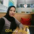 أنا زهيرة من تونس 25 سنة عازب(ة) و أبحث عن رجال ل التعارف