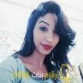 أنا صبرين من البحرين 23 سنة عازب(ة) و أبحث عن رجال ل الصداقة