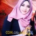 أنا صبرين من فلسطين 29 سنة عازب(ة) و أبحث عن رجال ل الصداقة