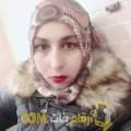 أنا مجدة من عمان 26 سنة عازب(ة) و أبحث عن رجال ل الحب