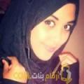 أنا نورهان من تونس 24 سنة عازب(ة) و أبحث عن رجال ل الدردشة