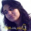 أنا جميلة من الأردن 26 سنة عازب(ة) و أبحث عن رجال ل الحب