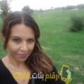 أنا كوثر من سوريا 27 سنة عازب(ة) و أبحث عن رجال ل الحب