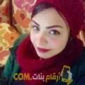 أنا ناسة من اليمن 25 سنة عازب(ة) و أبحث عن رجال ل الزواج