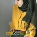 أنا مليكة من عمان 20 سنة عازب(ة) و أبحث عن رجال ل الزواج