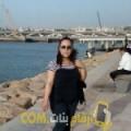 أنا لوسي من الجزائر 30 سنة عازب(ة) و أبحث عن رجال ل الزواج