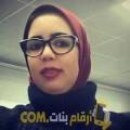 أنا هناء من المغرب 32 سنة مطلق(ة) و أبحث عن رجال ل المتعة