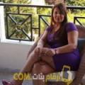 أنا روعة من فلسطين 47 سنة مطلق(ة) و أبحث عن رجال ل الحب