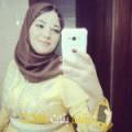 أنا ياسمينة من مصر 24 سنة عازب(ة) و أبحث عن رجال ل الزواج