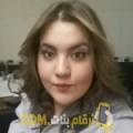أنا اسمهان من ليبيا 23 سنة عازب(ة) و أبحث عن رجال ل الحب