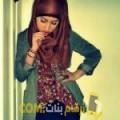 أنا ريهام من المغرب 26 سنة عازب(ة) و أبحث عن رجال ل المتعة