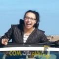 أنا أمال من تونس 27 سنة عازب(ة) و أبحث عن رجال ل الدردشة