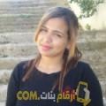 أنا سيرينة من الكويت 22 سنة عازب(ة) و أبحث عن رجال ل المتعة