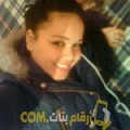 أنا سمورة من العراق 21 سنة عازب(ة) و أبحث عن رجال ل الزواج