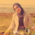 أنا إبتسام من سوريا 25 سنة عازب(ة) و أبحث عن رجال ل الدردشة