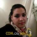 أنا هاجر من عمان 33 سنة مطلق(ة) و أبحث عن رجال ل الصداقة