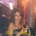 أنا زينة من ليبيا 29 سنة عازب(ة) و أبحث عن رجال ل الدردشة